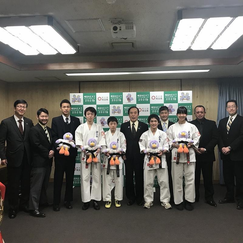 増野宏希君 埼玉県、上田清司知事に表敬訪問